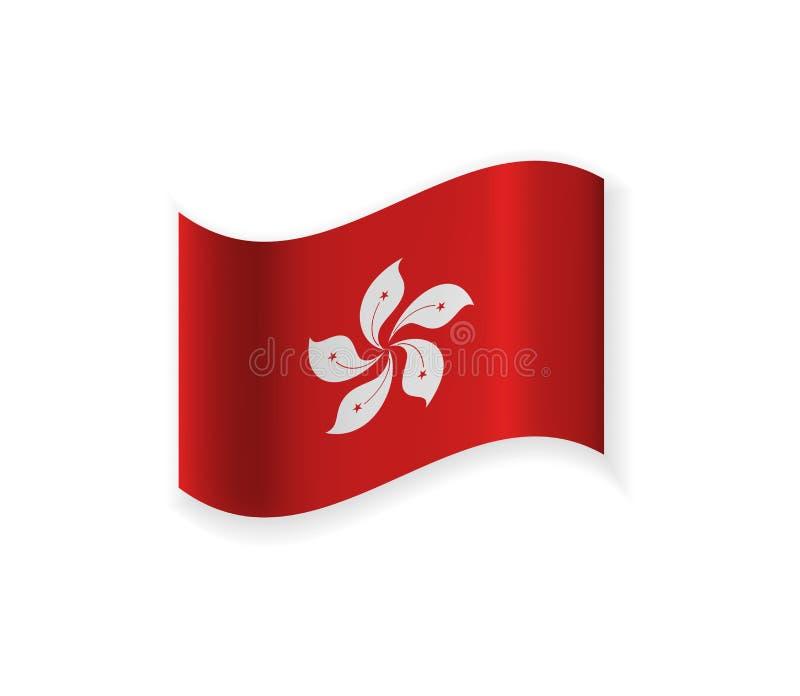 Flaggan av Hong Kong stock illustrationer
