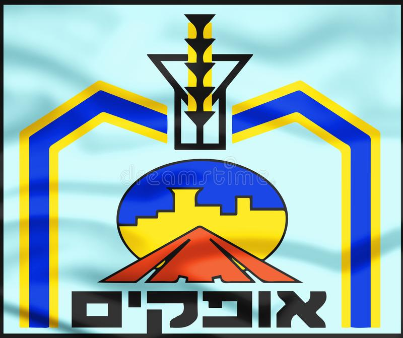 Flagge 3D von Ofakim, Israel stock abbildung