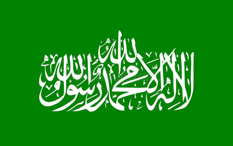 Flagge der Hamas. Flag of the Palestinian organization Hamas based in Gaza vector illustration