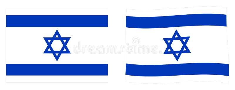 Flagge des israelischen Staats Einfache und etwas wellenartig bewegende Version vektor abbildung