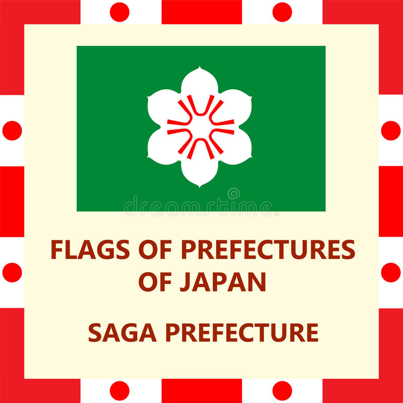 Flagge japanischer Präfektur Saga lizenzfreie abbildung
