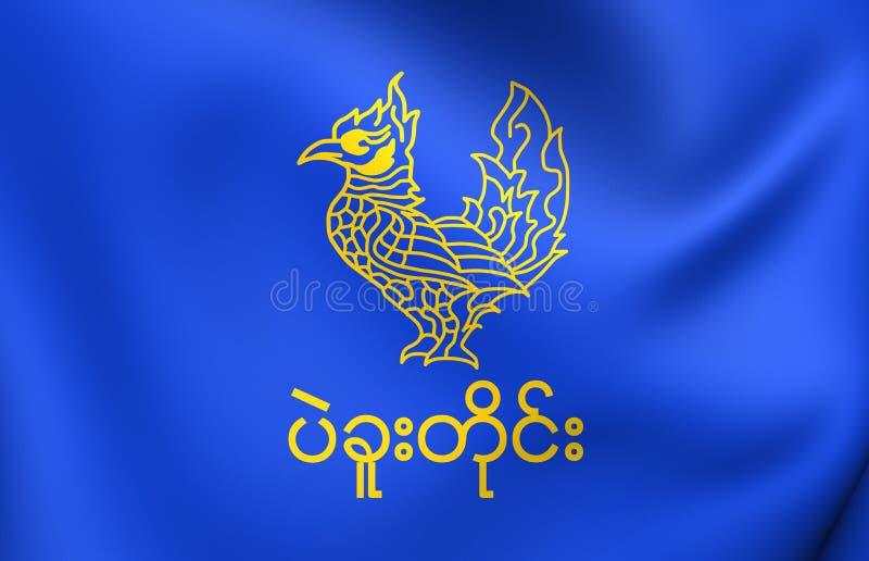 Flagge von Bago-Region, Myanmar lizenzfreie abbildung