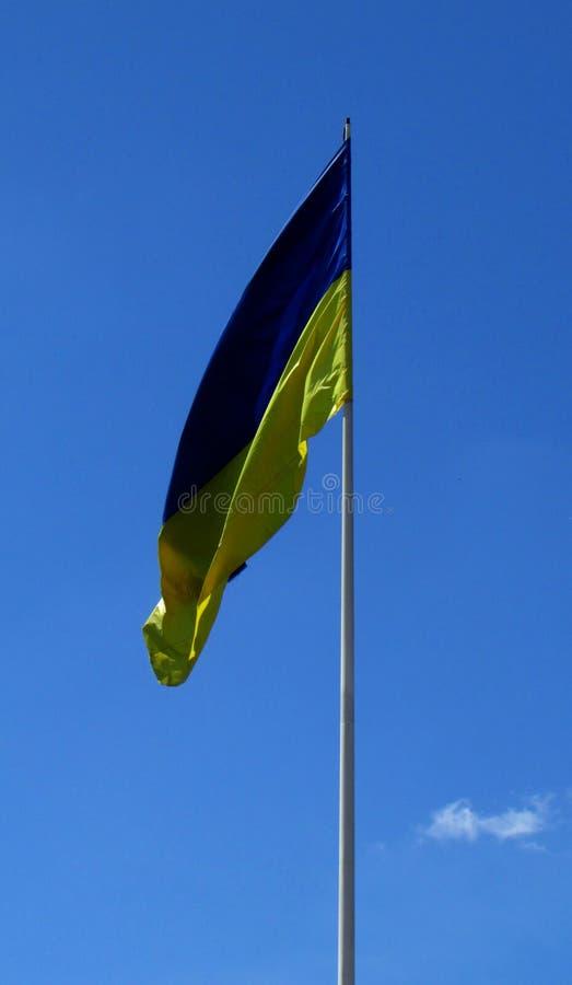 Flagge von blauen und gelben Farben Das Staatssymbol von Ukraine stockbilder