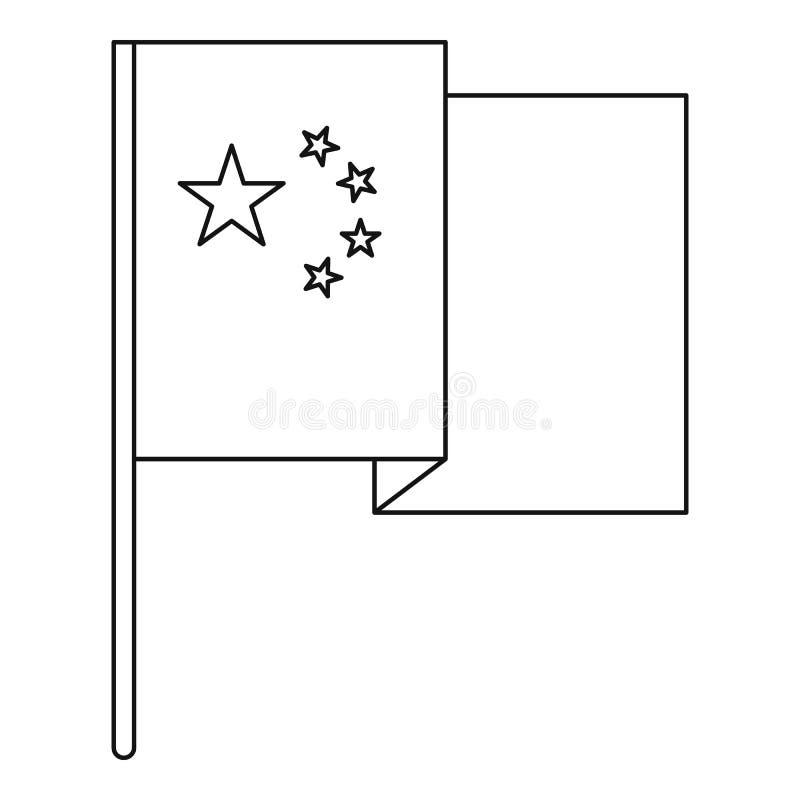 Flagge von China-Ikone, Entwurfsart vektor abbildung