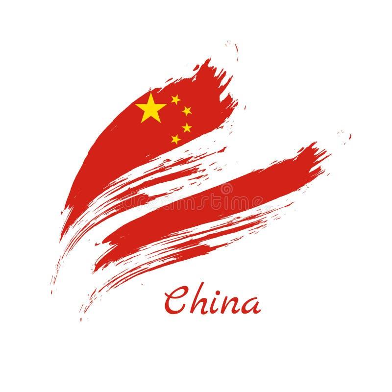 Flagge von China Vektorabbildung auf weißem Hintergrund Schöne Bürstenanschläge Abstrakter Begriff Elemente für Auslegung vektor abbildung