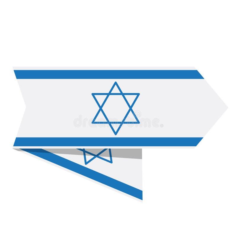 Flagge von Israel auf einem Aufkleber stock abbildung