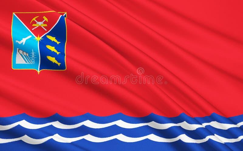 Flagge von Magadan Oblast, Russische Föderation lizenzfreie stockfotografie