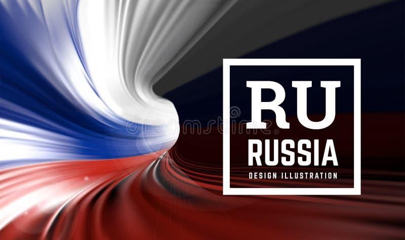Flagge von Russland in Form eines Wickelfalzrohrs in Form von Farben der russischen Flagge Innere Ansicht Auch im corel abgehoben vektor abbildung