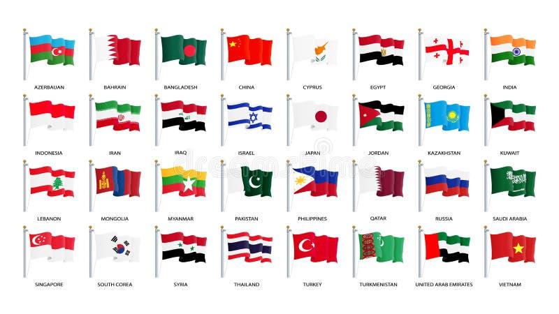 Flaggor av Asien som vinkar i vinden - vektorv?rlden sjunker samlingen vektor illustrationer