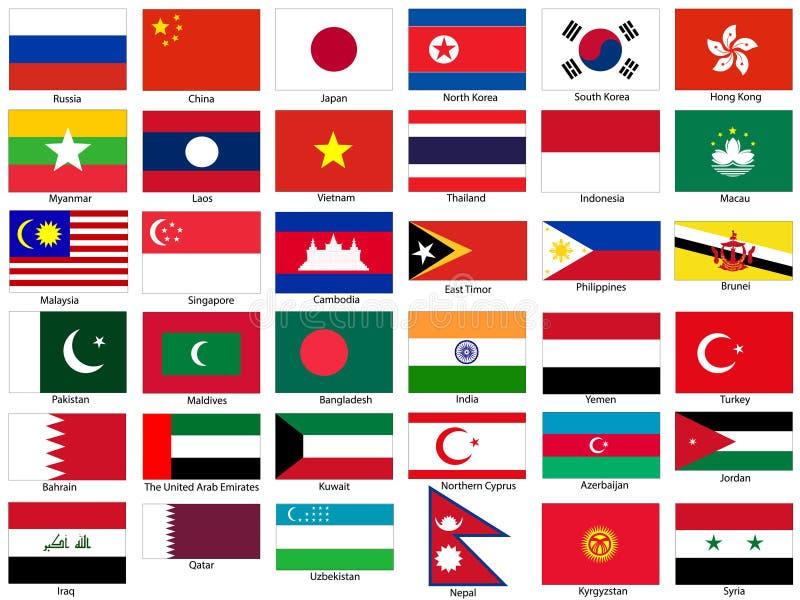 Flaggor av den Asien vektoruppsättningen stock illustrationer