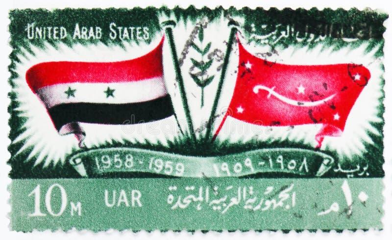 Flaggor av U A r och Yemen, 1st årsdag av kungörelsen av enig arabisk statserie, circa 1959 arkivbild
