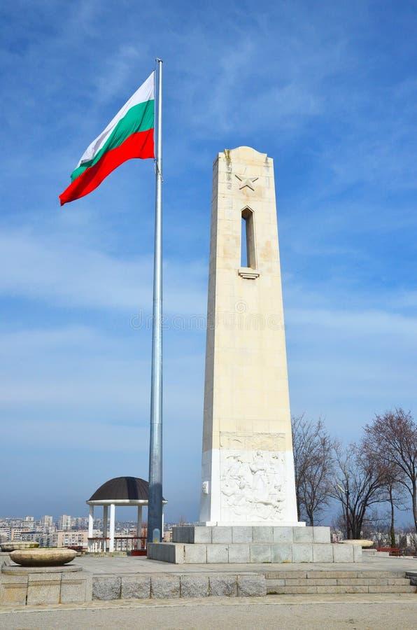 Flagpole z Bułgarską flaga państowowa fotografia stock
