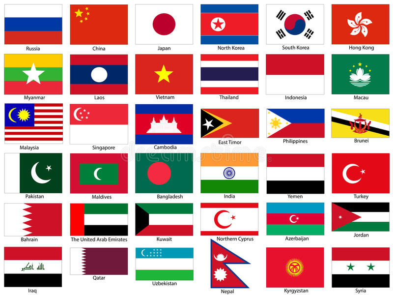 Flags of Asia Vector Set stock illustration