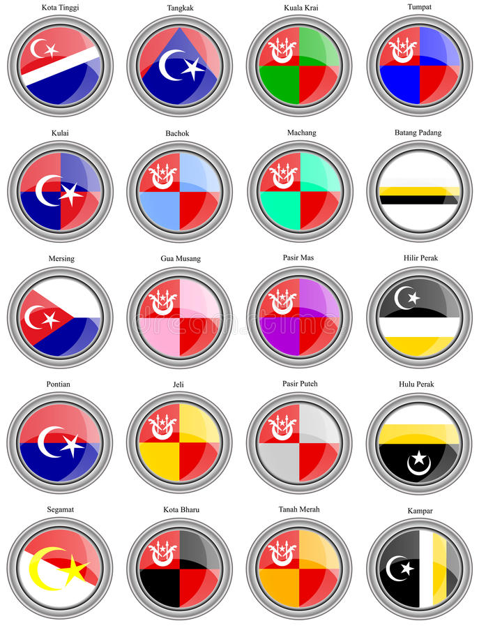 Flags of the Malaysian districts. Set of icons. Flags of the Malaysian districts. Vector stock illustration