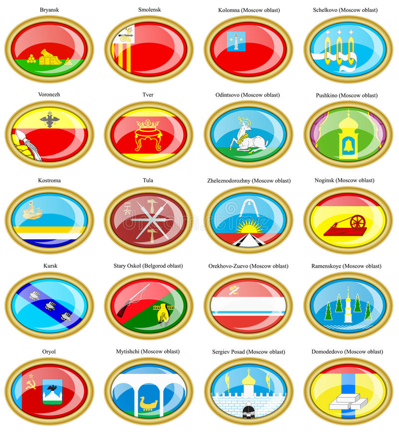 Flags of the Russian cities (Central Federal District). vector illustration