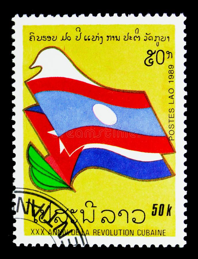 Flags, 30th anniversary of the Cuban revolution serie, circa 1989 royalty free stock photo