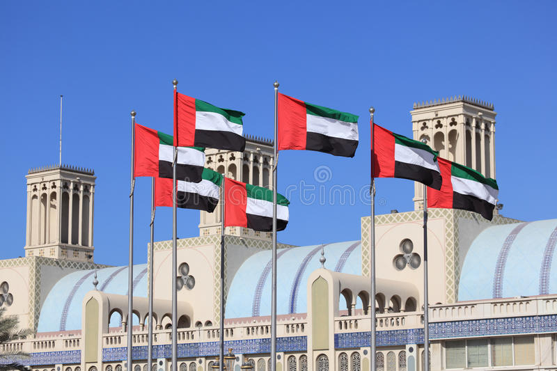 Flags of United Arab Emirates. Flags of the United Arab Emirates royalty free stock image