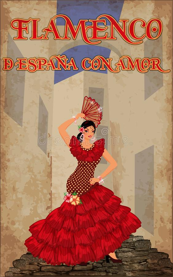 Flamenco. From Spain with love. Beautiful spanish dancing girl on the street. Vector illustration vector illustration