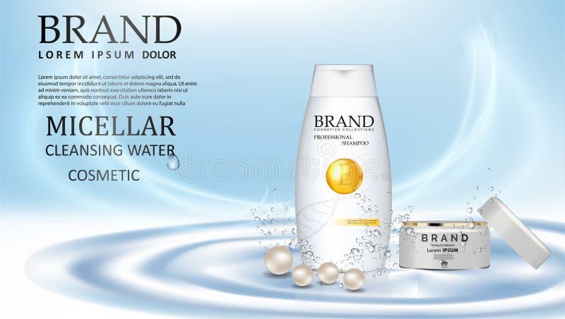 Flaschen des Shampoo- und Duschgels Kosmetiksatz für Design auf einem Türkishintergrund Auch im corel abgehobenen Betrag vektor abbildung