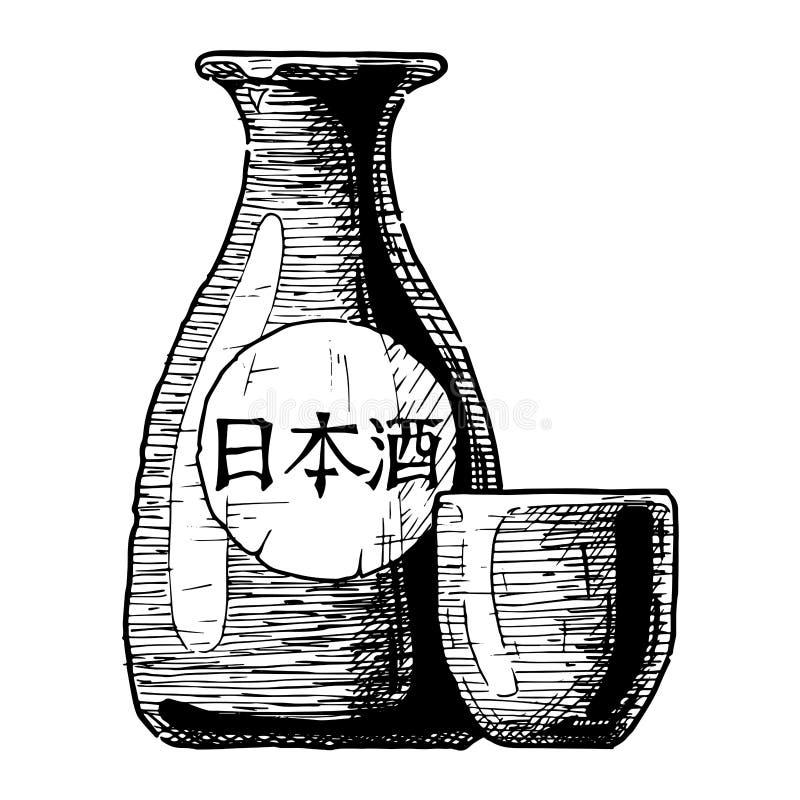 Flaschen japanischer Alkohol lizenzfreie abbildung