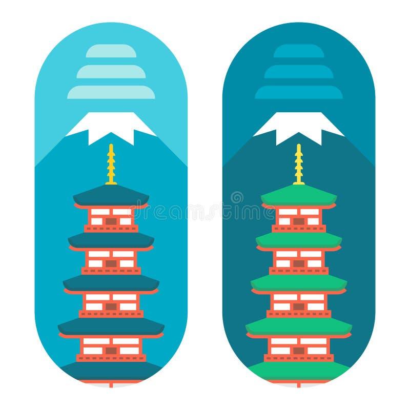 Flat design Chureito pagoda stock illustration