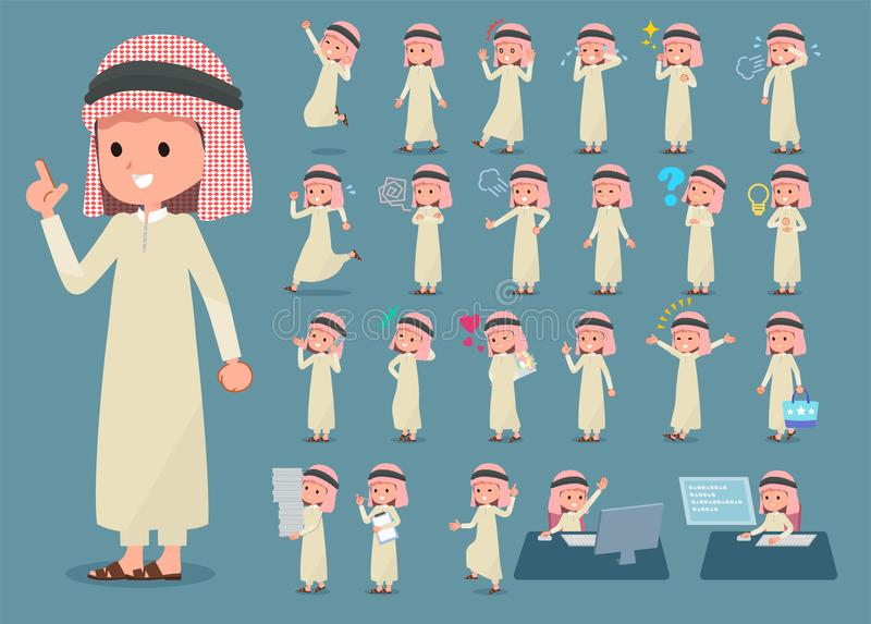 Flat type Arab boy_1 stock illustration