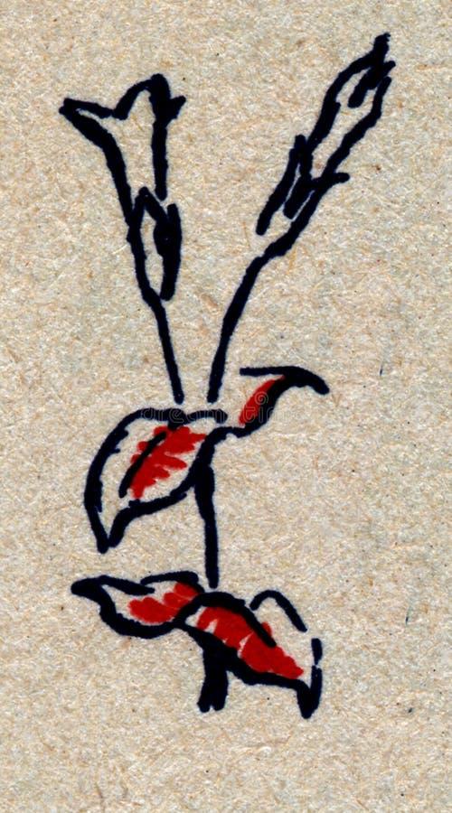 Fleur-9 Free Public Domain Cc0 Image
