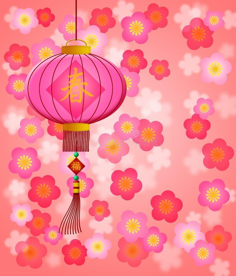 Fleur de cerise chinoise de lanterne d'an neuf illustration libre de droits