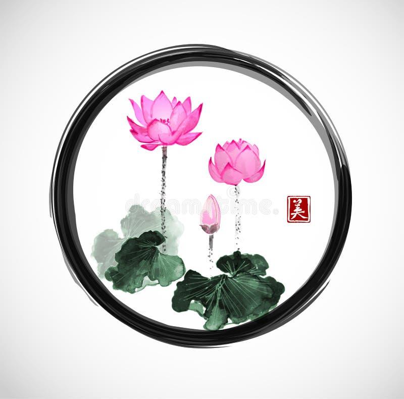Fleurs de Lotus en cercle noir de zen d'enso illustration stock