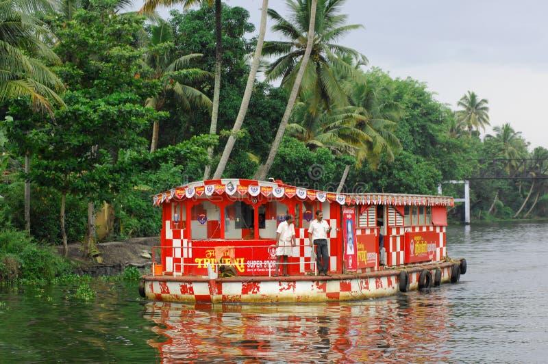 Floating market in Kerala stock image