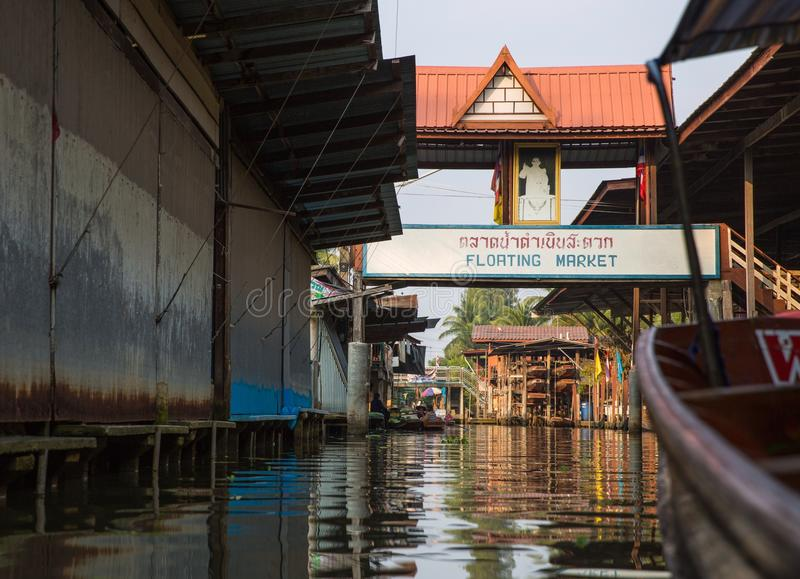 Floating market. In Thailanv stock image