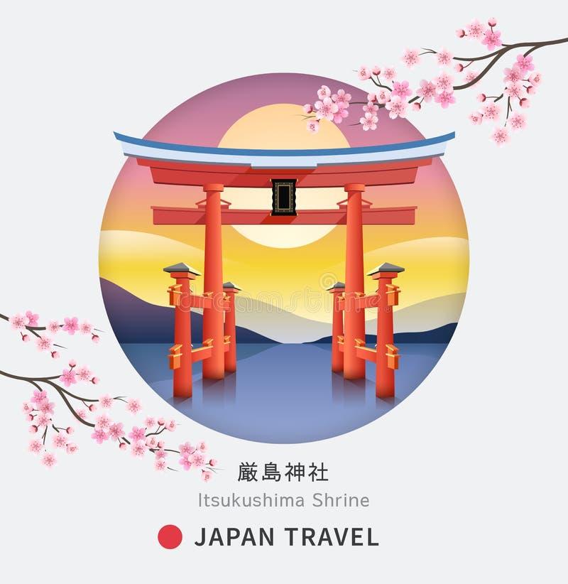 Floating torii shinto gate of Itsukushima shrine, Miyajima island of Hiroshima, Japan against the backdrop of the mountains at the. Sunset and sakura flower stock illustration