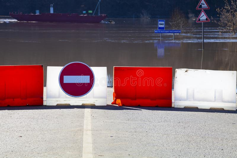 Flooded traffic signs. royalty free stock images
