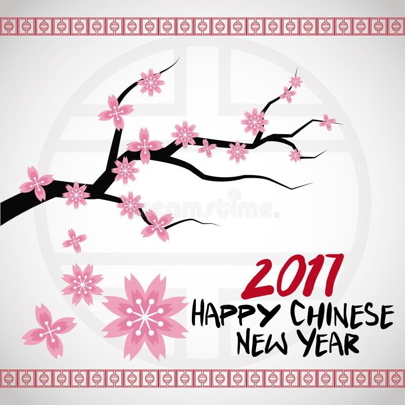 flor chinesa da árvore dos ramos do cartão do ano novo 2017 ilustração do vetor