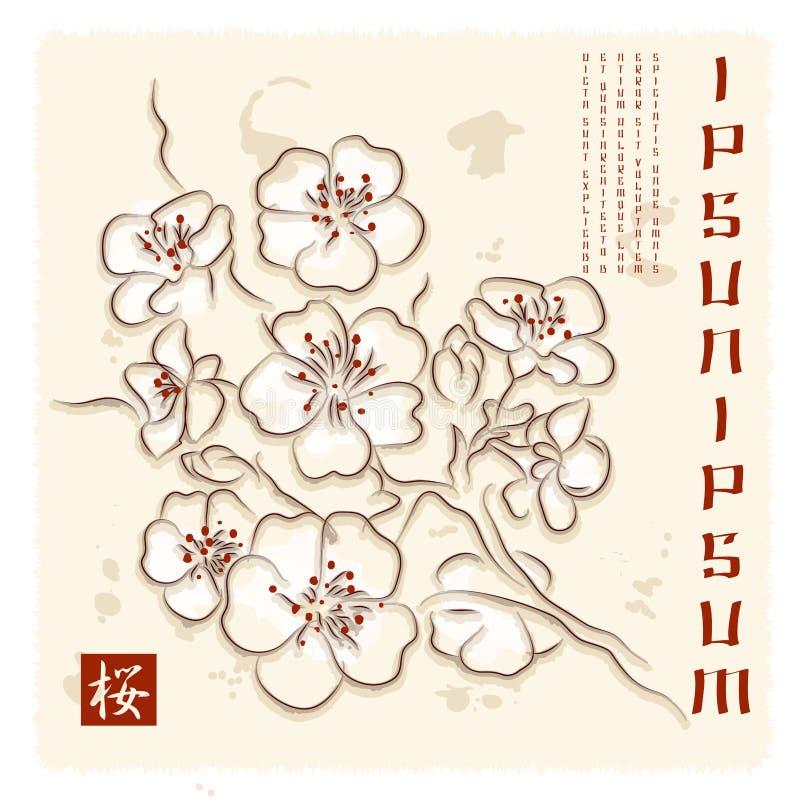 Flor de cerezo de Japón stock de ilustración
