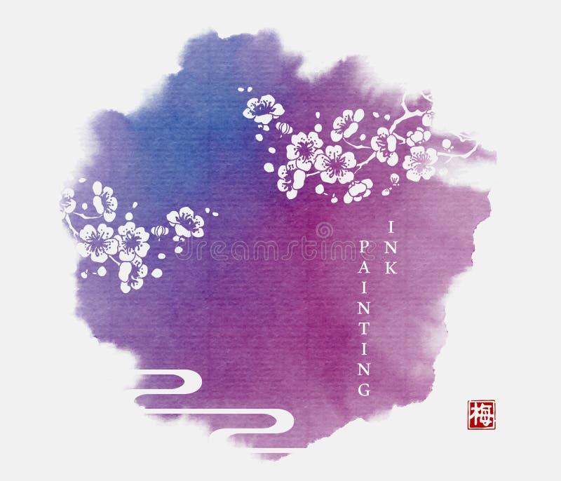 Flor del ciruelo del ejemplo de la textura del vector del arte de la pintura de la tinta de la acuarela con el fondo púrpura Trad libre illustration