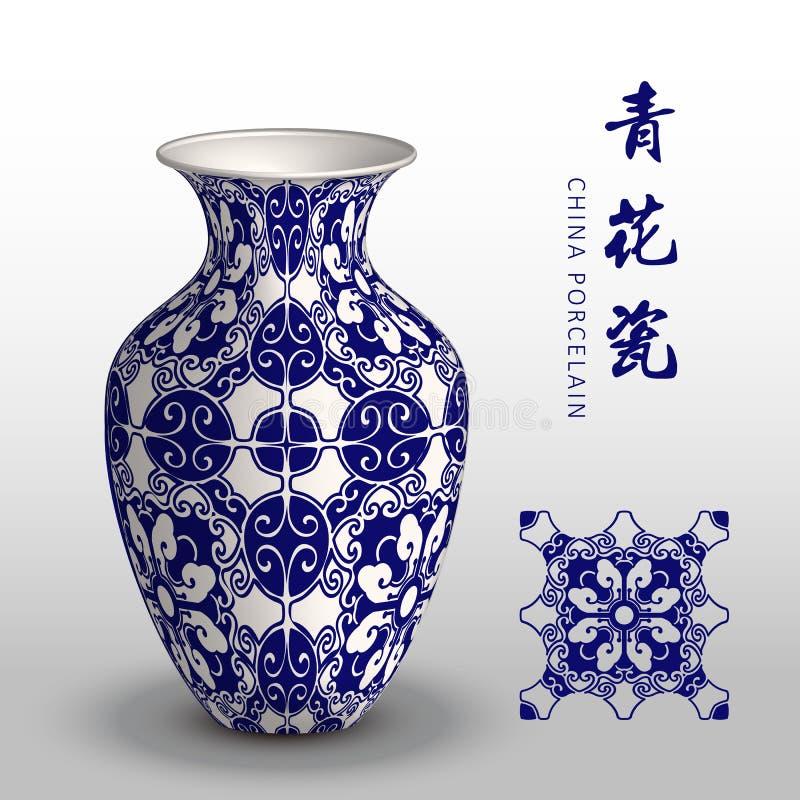 Flor oval de ross del polígono del espiral del florero de la porcelana de China de los azules marinos ilustración del vector
