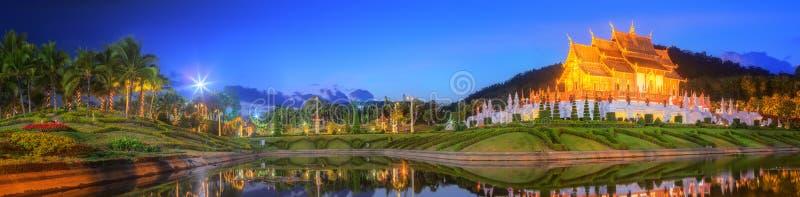 Flora Ratchaphruek Park royale, Chiang Mai photo libre de droits