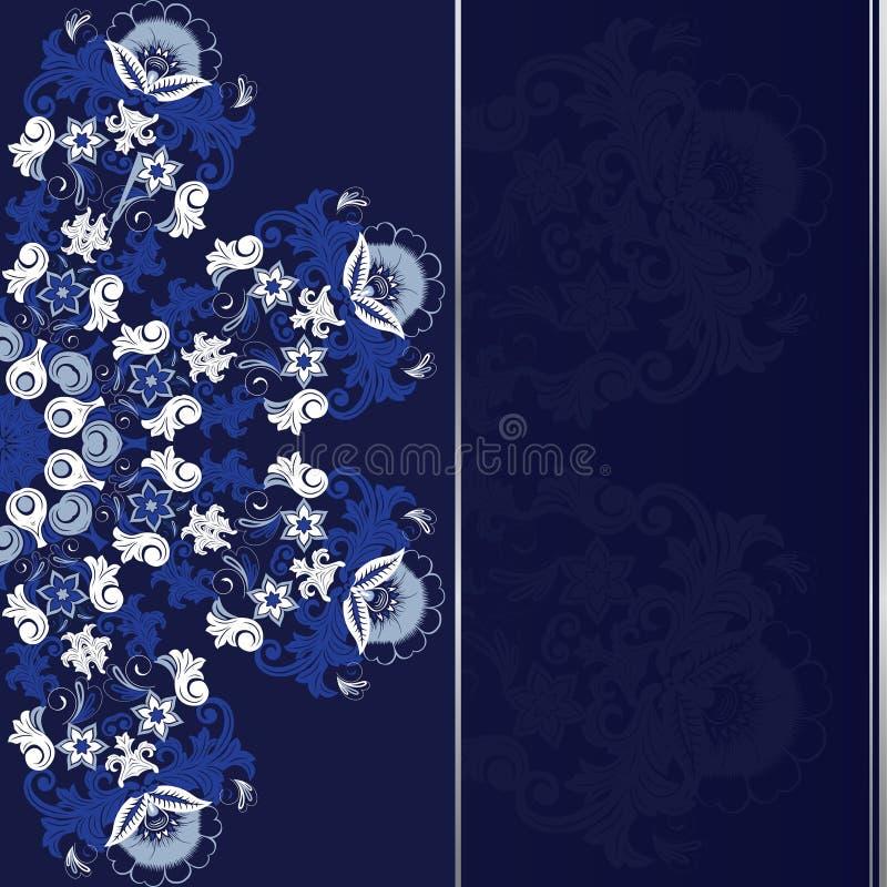 floral διακοσμητικός κύκλος προτύπων διανυσματική απεικόνιση