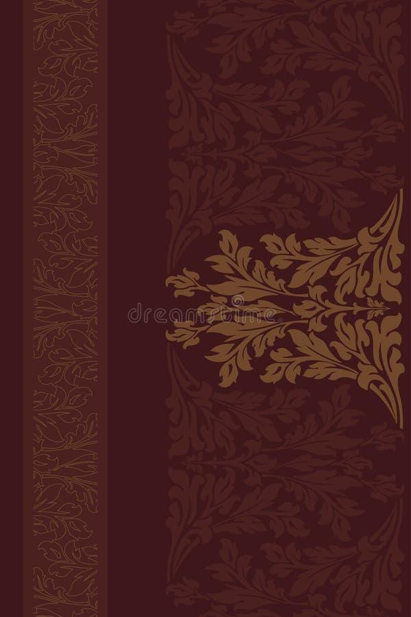 floral πρότυπο σχεδίου διανυσματική απεικόνιση
