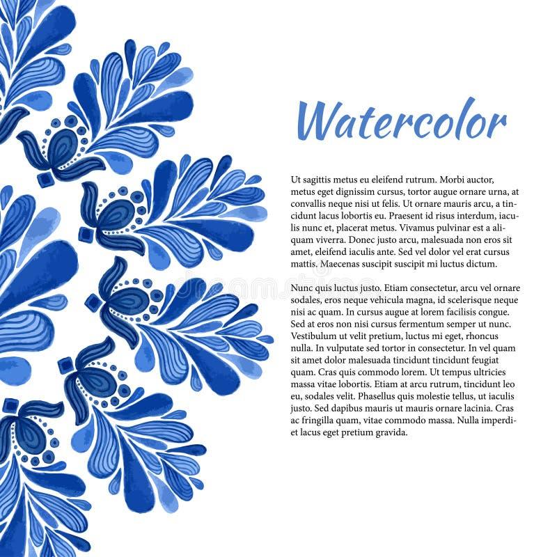 Floral υπόβαθρο Watercolor Αφηρημένο πλαίσιο στο ύφος gzhel Διανυσματικό πρότυπο για το ιπτάμενο, έμβλημα, αφίσα, φυλλάδιο, κάρτε διανυσματική απεικόνιση