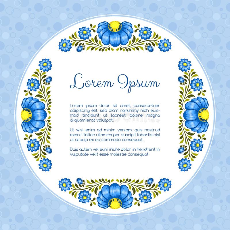 Floral ukrainian background. Floral background in ukrainian national style. Petrykivka painting. Vector Illustration vector illustration