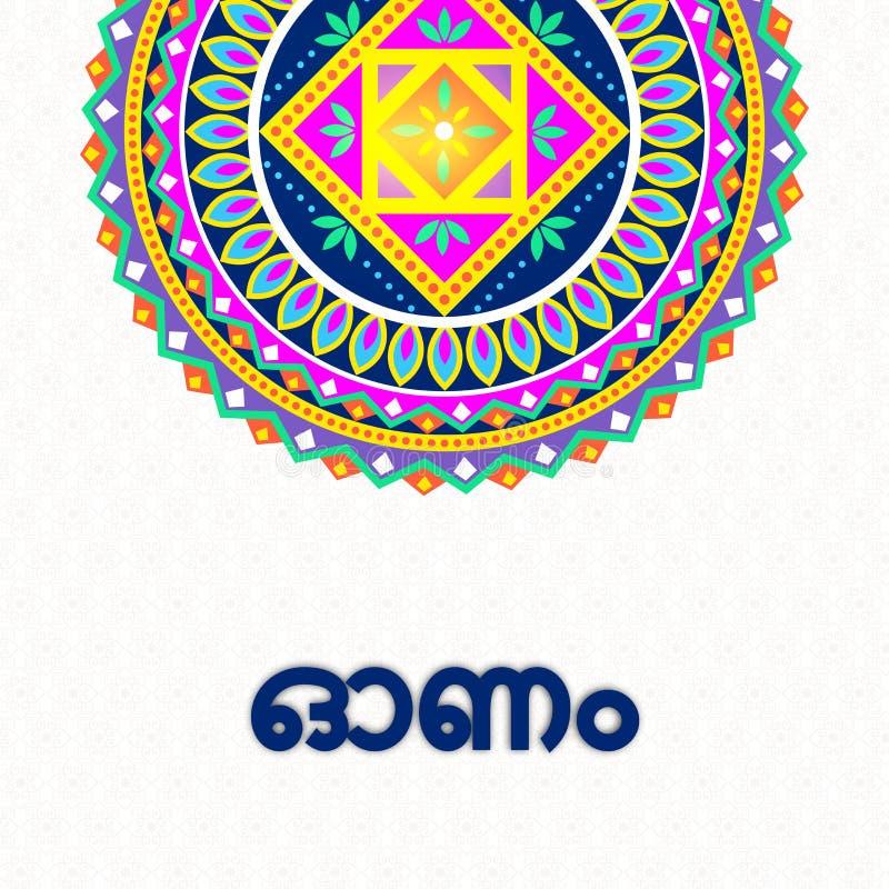 Floral greeting card design for onam celebration stock illustration download floral greeting card design for onam celebration stock illustration illustration of indian m4hsunfo