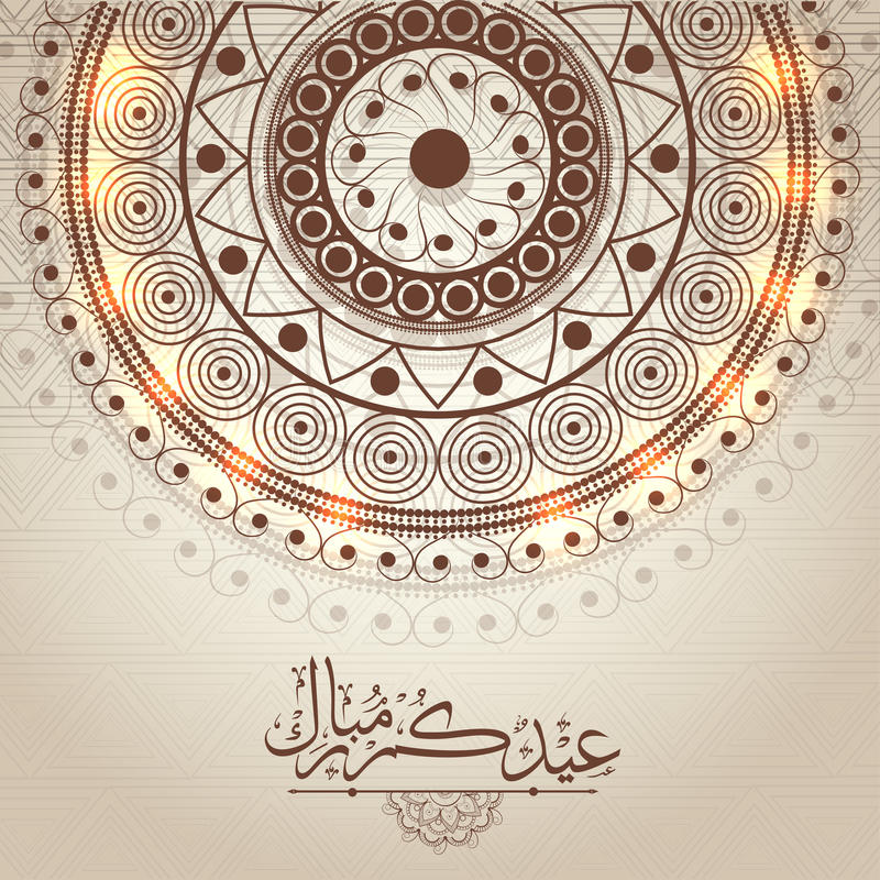 Floral greeting card for Islamic festival, Eid celebration. stock illustration