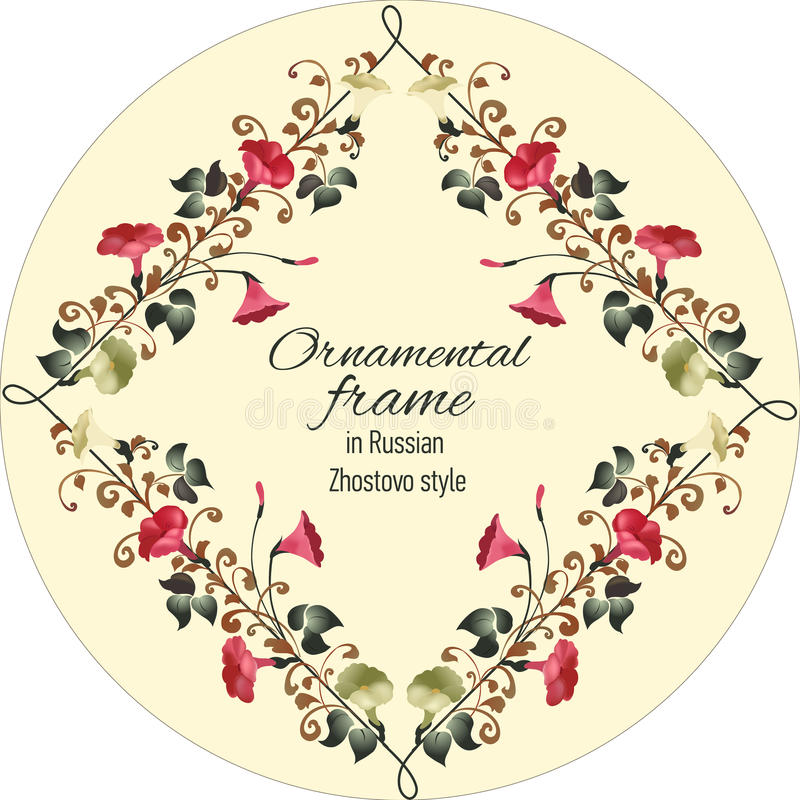 Floral ornamental frame in Russian Zhostovo style. Traditional ornament. Floral ornamental frame in Russian Zhostovo style. Bindweed. Vector illustration royalty free illustration