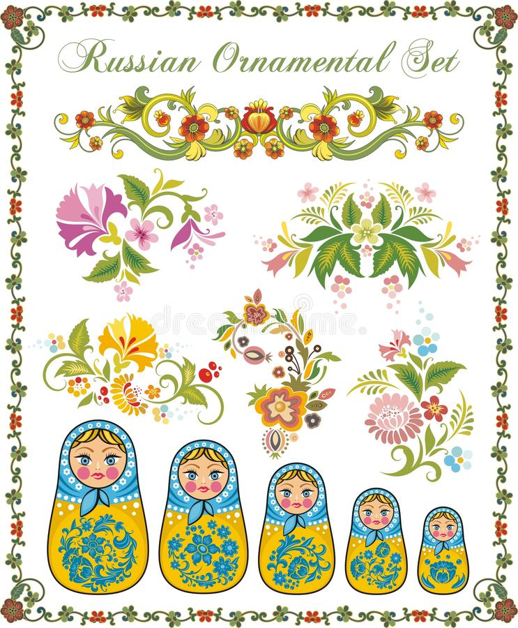 Download Floral Ornaments In Russian Style Stock Vector - Image: 23628923