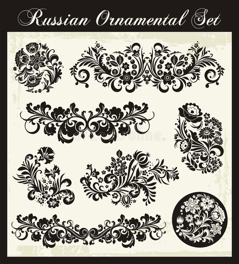 Download Floral Ornaments In Russian Style Stock Vector - Image: 25329353