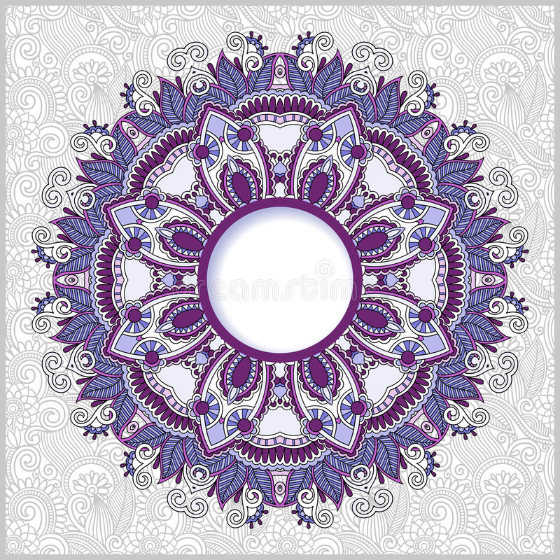 Floral round pattern in ukrainian oriental ethnic. Style for your greeting card or invitation, template frame design for card, vintage lace doily, vector royalty free illustration