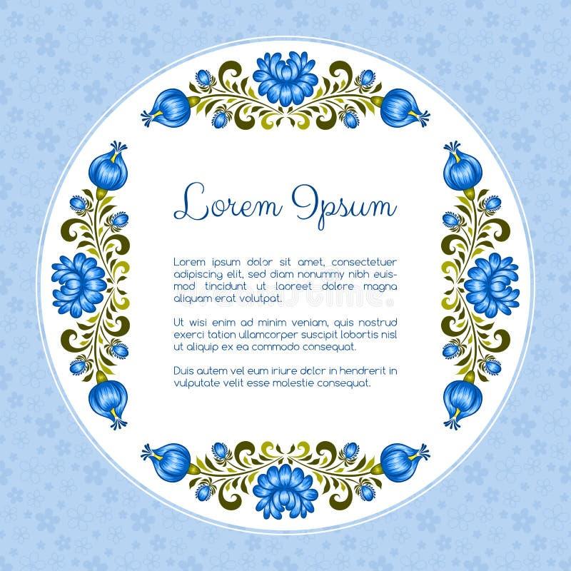 Floral ukrainian background. Floral background in ukrainian national style. Petrykivka painting. Vector Illustration stock illustration