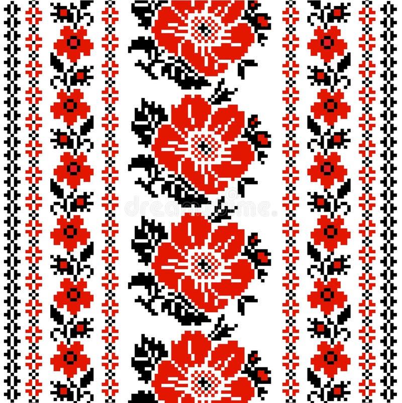 Floral Ukrainian ornament royalty free illustration